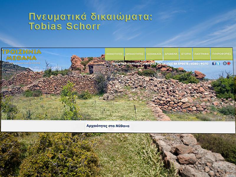 Das Foto einer römischen Farm auf Methana, das auf den offiziellen Seiten der Gemeinde Troizen-Methana mißbräuchlich verwendet wird. (c) Tobias Schorr