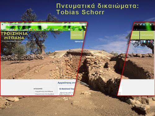 Ein Beispiel aus 2016 mit meinem Foto des mykenischen Kuppelgrabs in Galata auf der Webseite der Gemeinde Troizen-Methana (c) Tobias Schorr