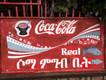 Auch der eklige Zuckersirup hat es nach Äthiopien geschafft... (c) Tobias Schorr