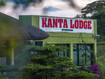 Die Kanta Lodge bei Konso (c) Tobias Schorr