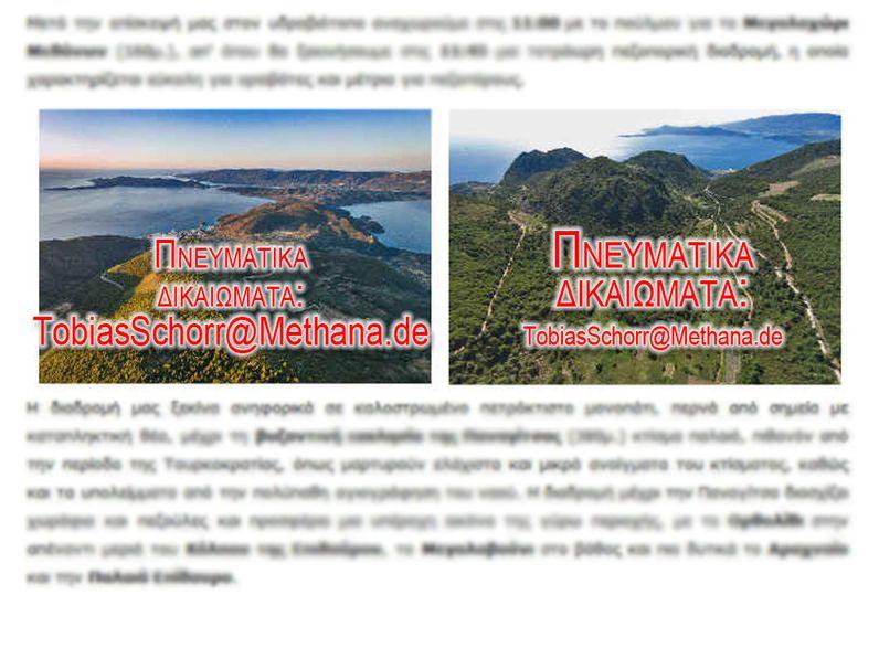 Wieder mal ein aktuelles Beispiel für den Mißbrauch meiner Urheberrechte durch eine griechische Konkurrenzfirma. Es wundert mich nicht, wenn Griechenland in der Krise ist... Wenn einer den anderen bestiehlt, kann kein Selbsständiger von seiner Arbeit l